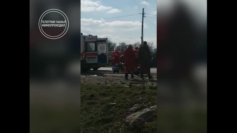 Смертельное столкновение Украина 01 04 20