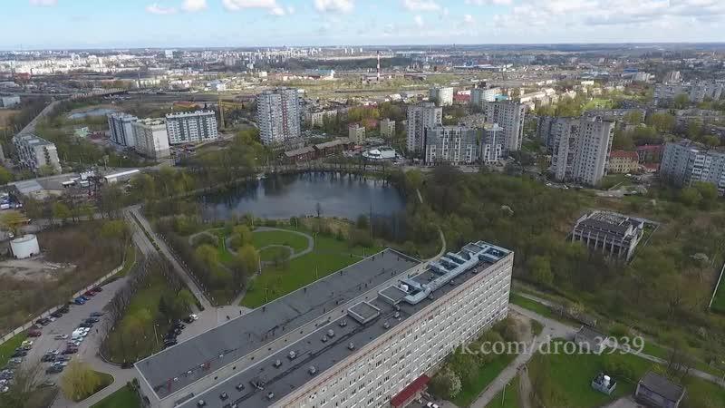 Калининград глазами дрона балтрайон mp4