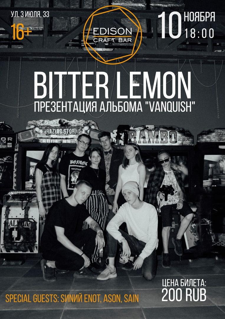 Афиша Иркутск Bitter Lemon / 10 ноября / Edison Bar
