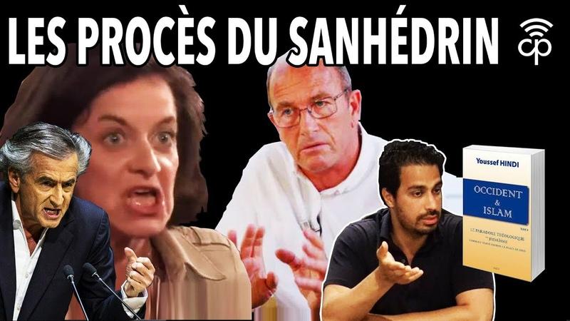 Youssef Hindi sur l'antisémitisme et le terrorisme médiatico-judiciaire