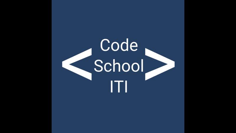 Первый стрим для SchoolCode ITI