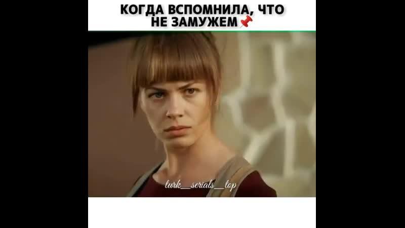 Verni_moyu_luboviInstaUtility_-00_B0KqToBIDvL_11-.mp4