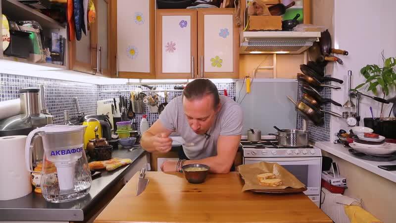 Шеф повар Василий Емельяненко После этого видео вы полюбите луковый суп навсегда Классическая французская кухня