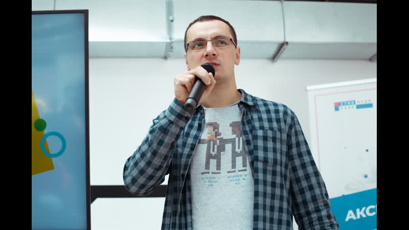 Воркшоп Сергея Пархоменко в ИТМО