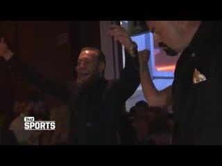 Конор МакГрегор отметил победу со своими фанатами NR