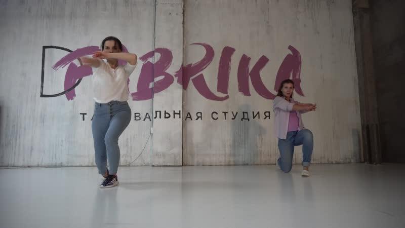 Vyatina Ya choreo Ariana
