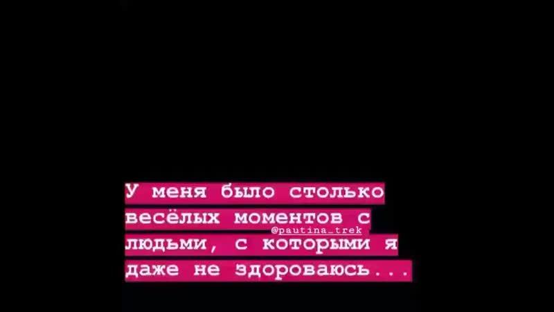 Pautina_trekInstaUtility_6488d.mp4