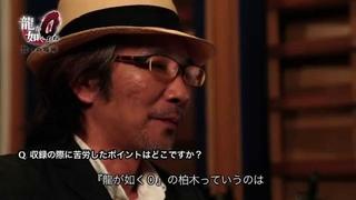 『龍が如く0 誓いの場所』主要キャスト スペシャルインタビュー(前編)