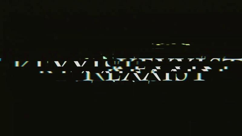 David Sanya - Tension (ft. Mas Charade)
