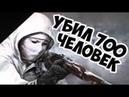 """""""БЕЛАЯ ЛЕНТОЧКА"""" Боевик о снайпере """"фильмы"""" на реальных событиях"""