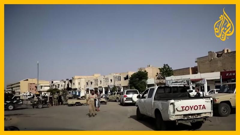 قوات الوفاق تواصل التقدم نحو ترهونة 🇱🇾