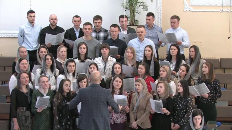 Свят Свят Свят 2 ий Молодіжний хор