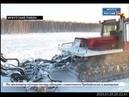 В посёлке Молодёжный Иркутского района начали готовить трассу к «Лыжне России»