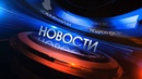 2 детей и 3 взрослых мирных жителей ранены в результате обстрела ВСУ. Новости. 08.05.20 (11:00)
