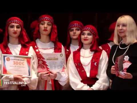 9-12 січня 2020р., XI Всеукраїнський відкритий фестиваль-конкурс «Яскрава Країна в Трускавці»