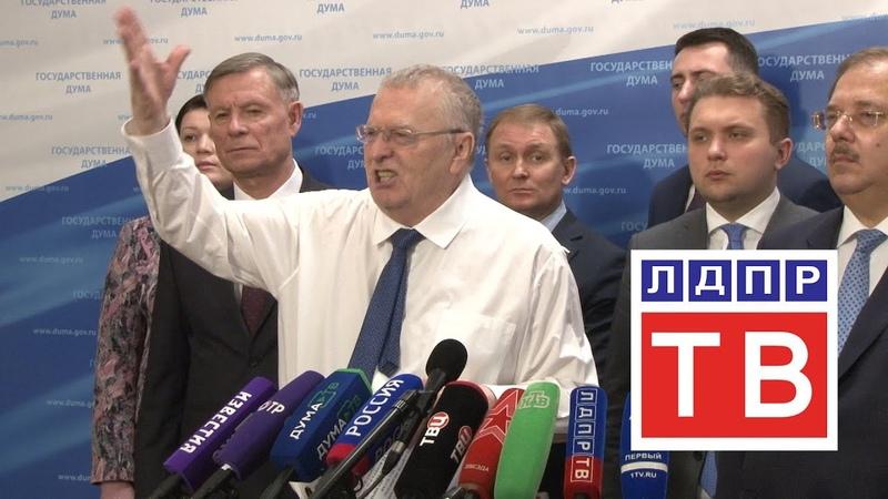 Владимир Жириновский: Таджикистан - наша Брестская крепость в глубинах Азии.