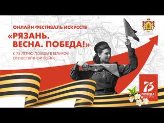 Презентация выставки «Суровые грозные годы»