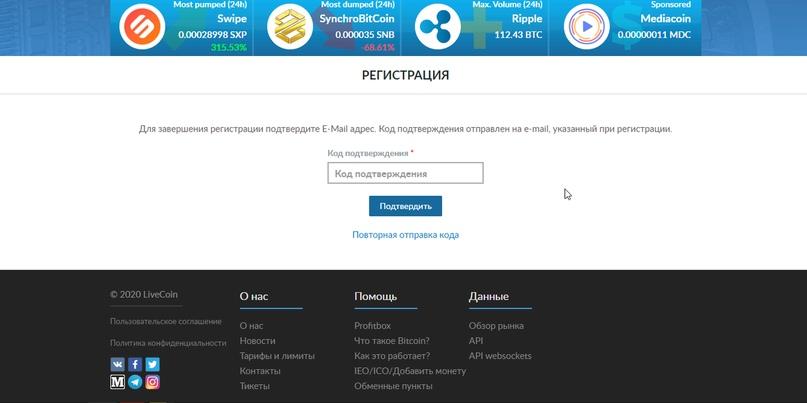 Mediacoin.Зарабатывай на скачивании и раздачи файлов., изображение №13