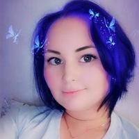 ДинараМагасумова
