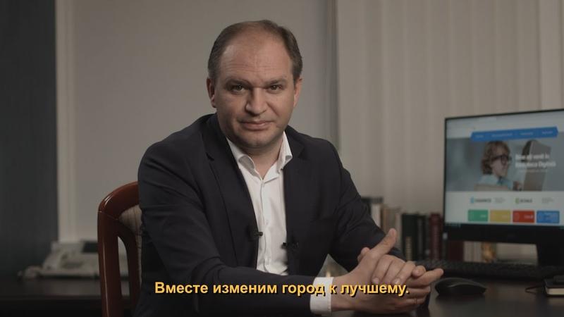 Primarul capitalei Ion Ceban despre cele mai importante evenimente ale săptămânii 24 05 2020