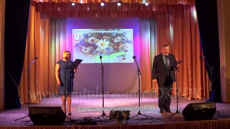 Концерт коллективов Районного Дома культуры Для души 2019 год