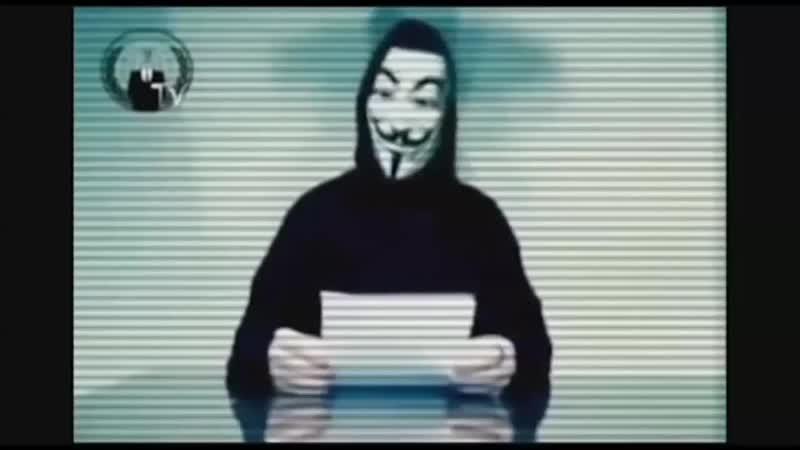 Anonymous France Rejoignez la ZAD le plus vite possible