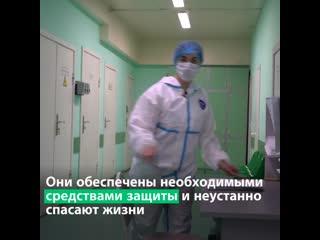 Наши медики круче..mp4
