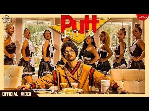 Putt Jatt Da OfficialVideo Diljit Dosanjh Ikka I Kaater I Latest Songs 2018 New Songs