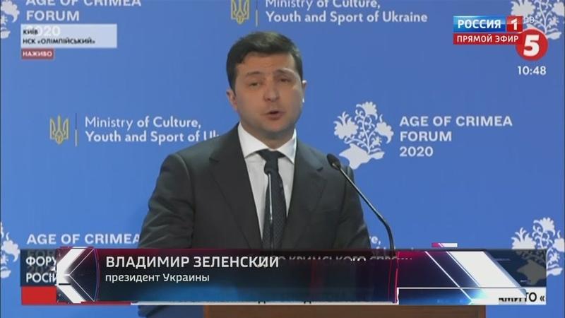 Сопротивление ОККУПАЦИИ Крыма Зеленский обещает флаг Украины в Крыму
