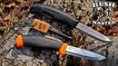 Нож Morakniv Companion против Mora Companion Spark. Нож Morakniv Companion vs Mora Companion Spark.