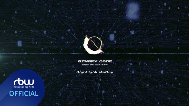 Preview | ONEUS - BINARY CODE