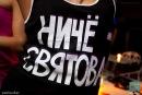 Фотоальбом Светланы Шмалько