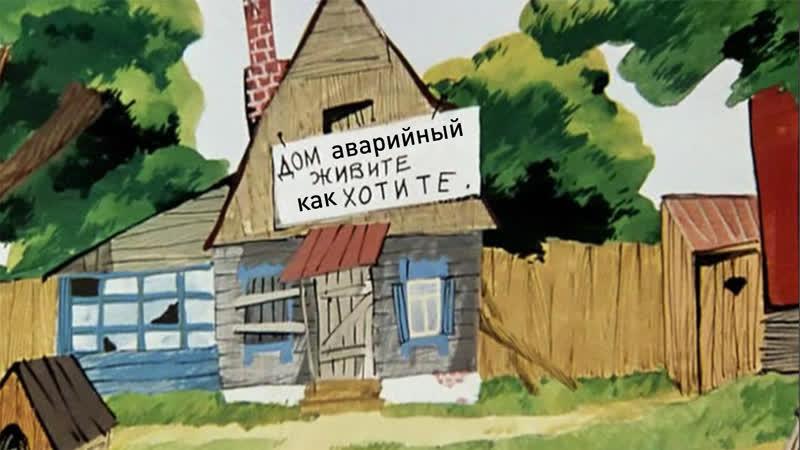 Дом на Муезерской съезжает с фундамента, но расселять его не спешат