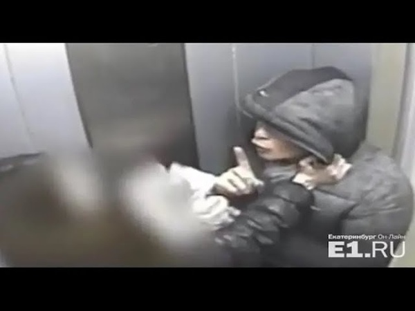 Узбек хотел изнасиловать студентку в лифте а получил по морде
