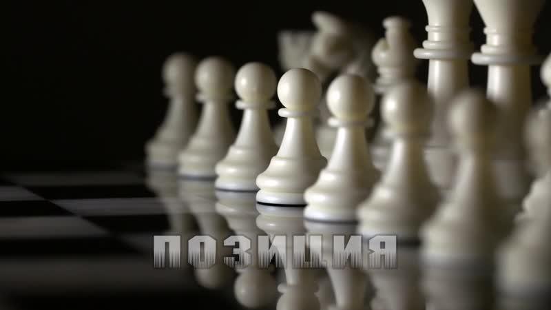 1 ВЫПУСК ПОЗИЦИЯ Ооржак РЧ