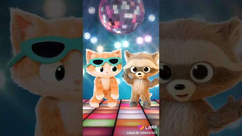 Эни и Йойки танцуют премьера В LIKEE