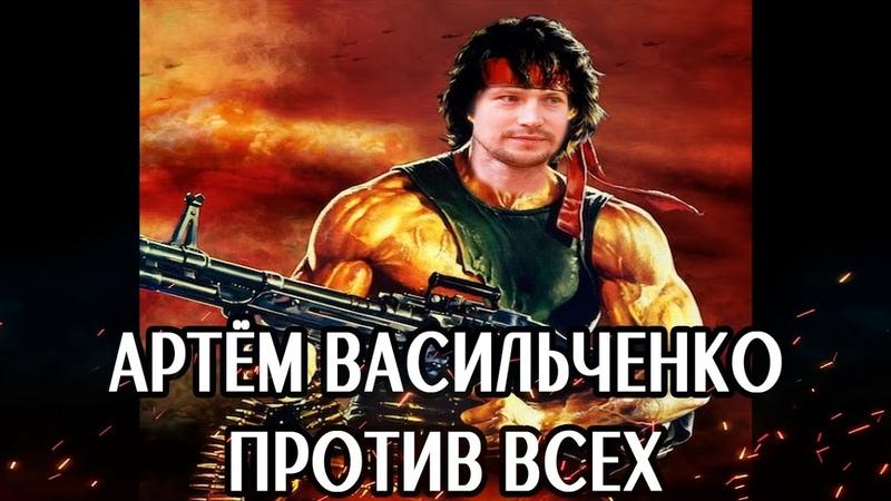 Артём Васильченко БК Баскервиль Хайлайты после 4 х туров