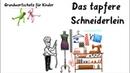 Das tapfere Schneiderlein Grimm Gutenacht Märchen Hörbuch Vorschule
