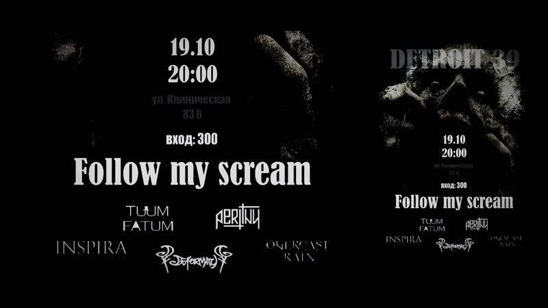 INSPIRA Follow My Scream Party invite