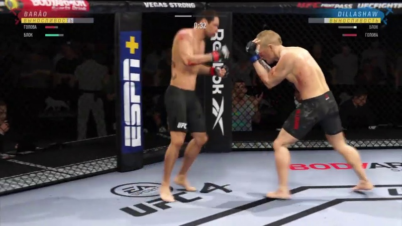 VBL 25 Bantamweight TJ Dillashaw vs Renan Barao
