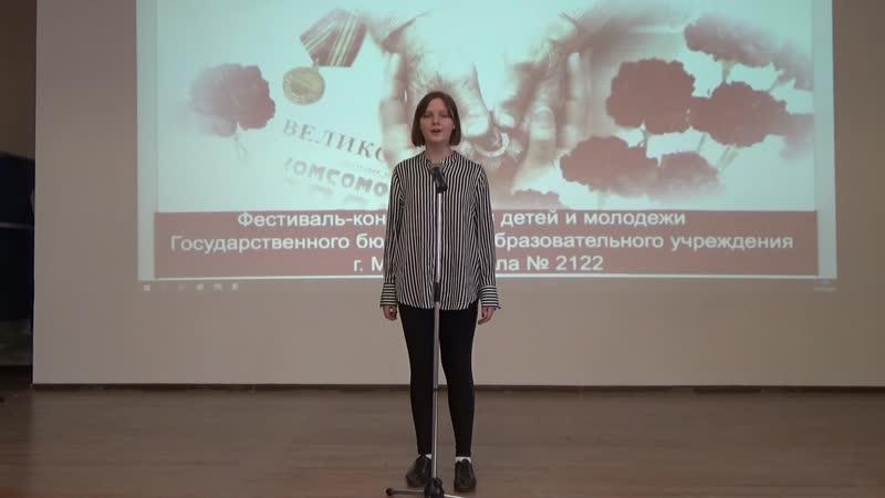 7Б Разоренова Мирослава - Дипломант 2 степени.