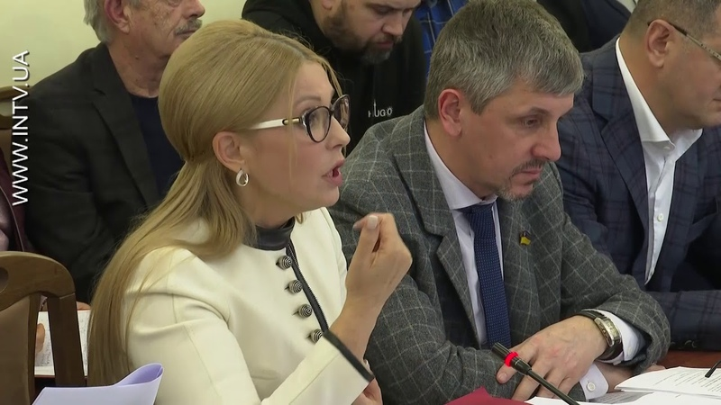 Держава не може перекладати соцзахист на місцеві бюджети Ю Тимошенко