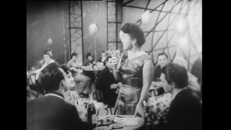 1962 Новогодний Голубой огонек
