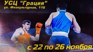 4й день  турнира на призы ЗМС Василия Шишова 2020