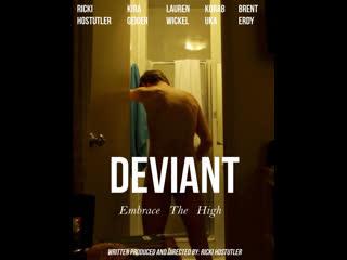 Девиант _ Deviant (2017)