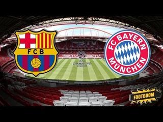 Второй турнир Синяя группа 8 Тур Барселона-Бавария