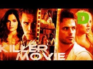 Killer Movie - Fürchte die Wahrheit (Horror-Komödie mit Kaley Cuoco und Paul Wesley)