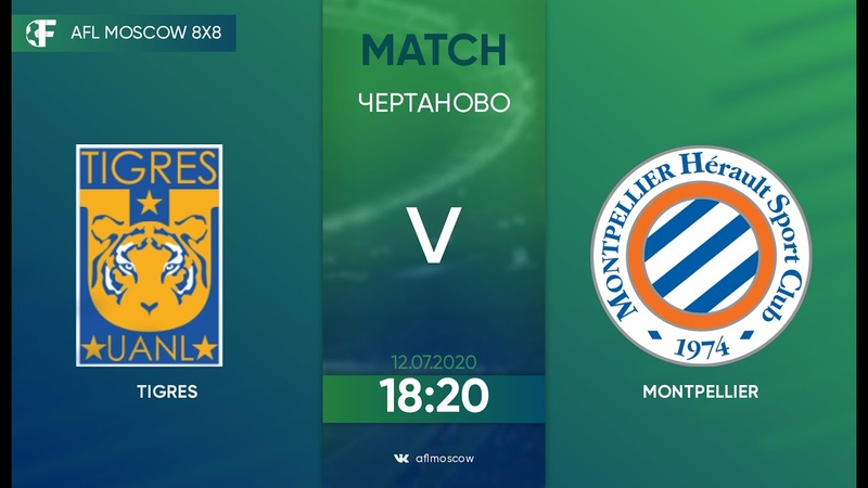 AFL20 Europa League С Day 3 Tigres Montpellier