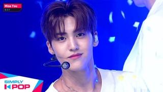 [Simply K-Pop] (비오브유) - Miss You(보고싶다) _ Ep432