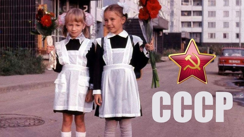 Я хочу назад в СССР (Клип)